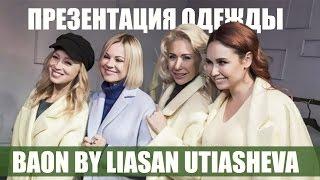 видео Магазин Баон
