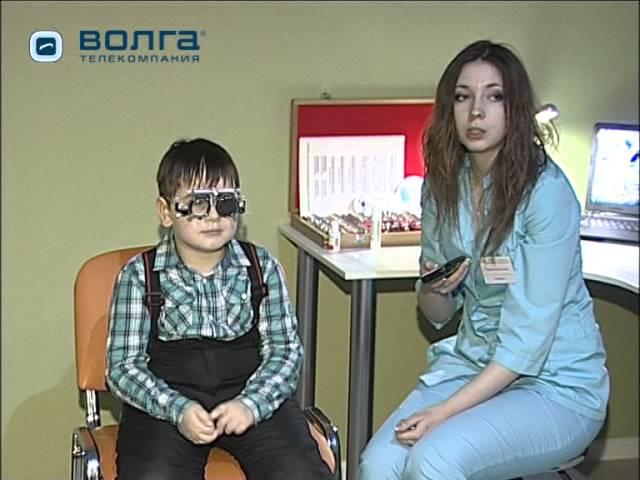 Миопия у детей. Близорукость у детей. Лечение миопии. Детская офтальмология