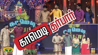 Adupangarai Ganesh Chaturthi Special 02-09-2018 Jaya Tv Vinayagar Chaturthi Special Show