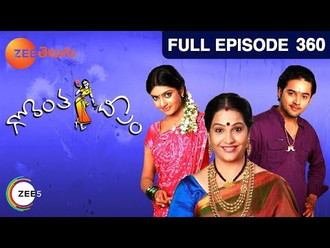 Gorantha Deepam - Telugu Serial - Zee Telugu TV Show - Full Episode - 360
