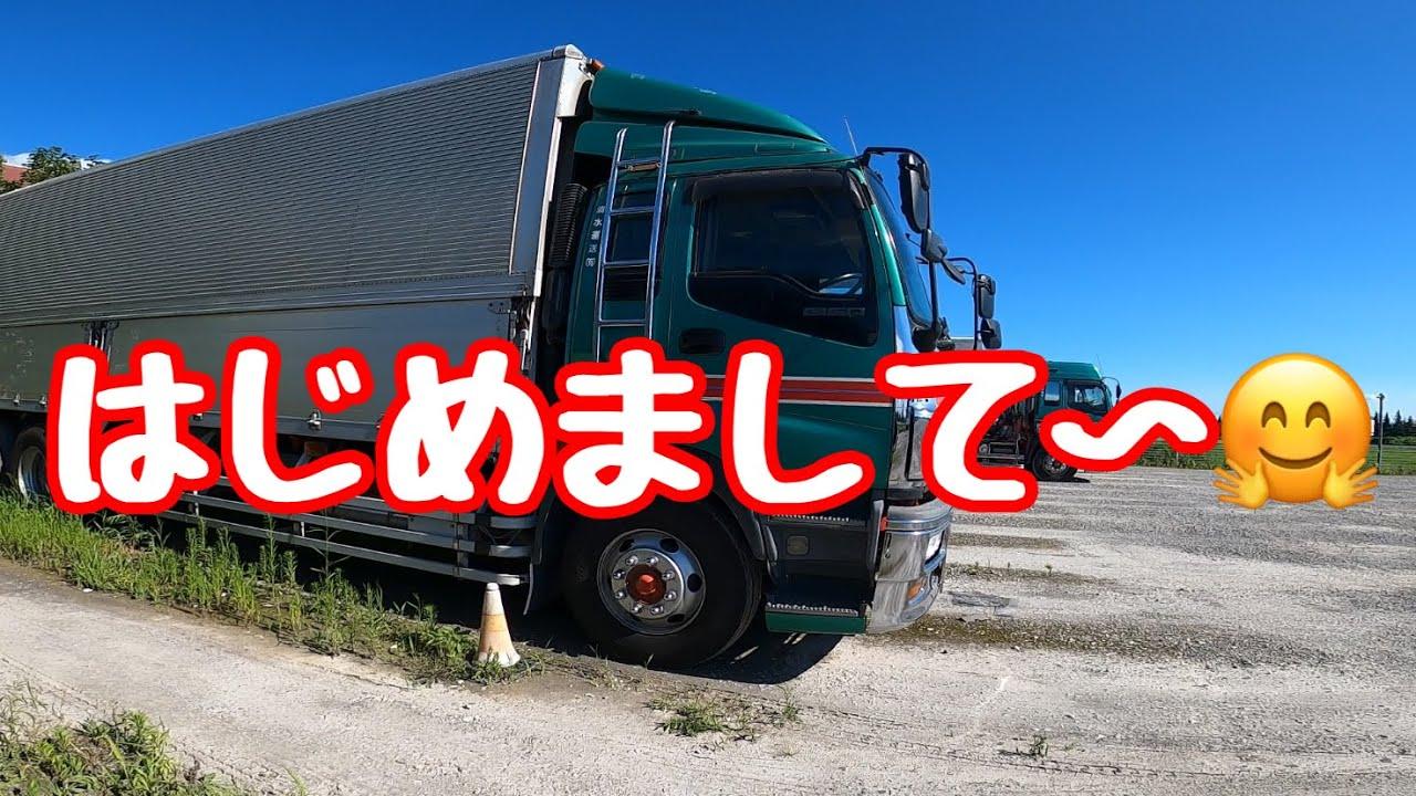 イケメン新人さん😍 いきなり出演⁉️w✨(笑)【大型トラック運転手】【本舗ファミリー】よるぼらけ〜Diary✨
