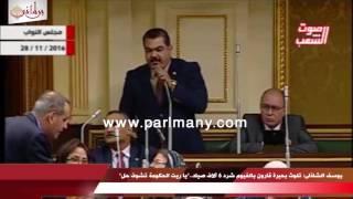 بالفيديو.. يوسف الشاذلى: تلوث بحيرة قارون بالفيوم شرد 6 آلاف صياد..