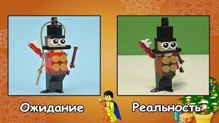 Lego Polybag #18 - Конструктор Lego 5004420 Toy Soldier (Новогодняя игрушка)