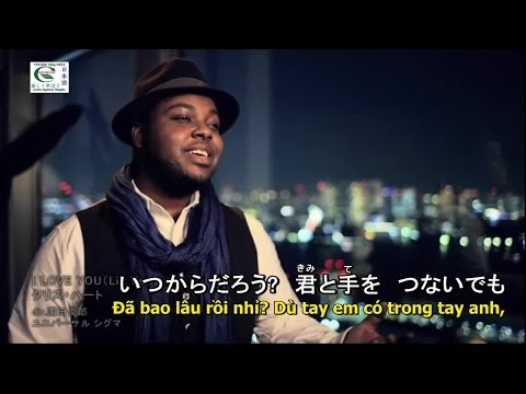 Download Youtube: VUI HỌC Tiếng NHẬT - I LOVE YOU (Japanese Song)