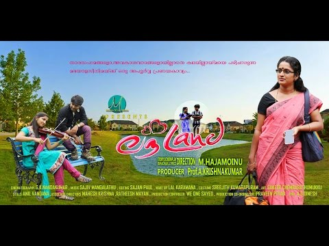 love land malayalam full movie 2016 new malayalam film latest release 2016 exclusive with subtitle malayalam film movie full movie feature films cinema kerala hd middle trending trailors teaser promo video   malayalam film movie full movie feature films cinema kerala hd middle trending trailors teaser promo video