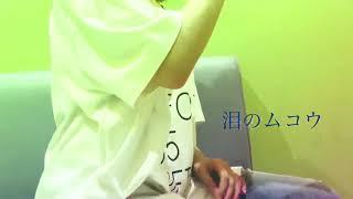 こんばんは!みゆきちです(*´-`) テレビアニメ 「機動戦士ガンダム00-2n...