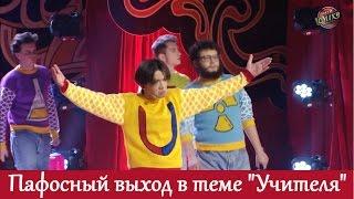 РЖАКА! Вот эти парни - смешно выступили + Игорь Ласточкин отжигает в роли мажора! | Лига смеха 2017