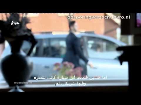 Goor: Moord Marisse van der Burg en ontvoering dochter Isra door Hasèn Aksema