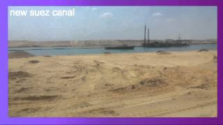 Archive new Suez Canal: Brill 6 2015