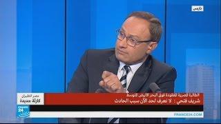 رئيس الأمن الاتحادي الروسي يرجح تحطم الطائرة المصرية بفعل عمل إرهابي
