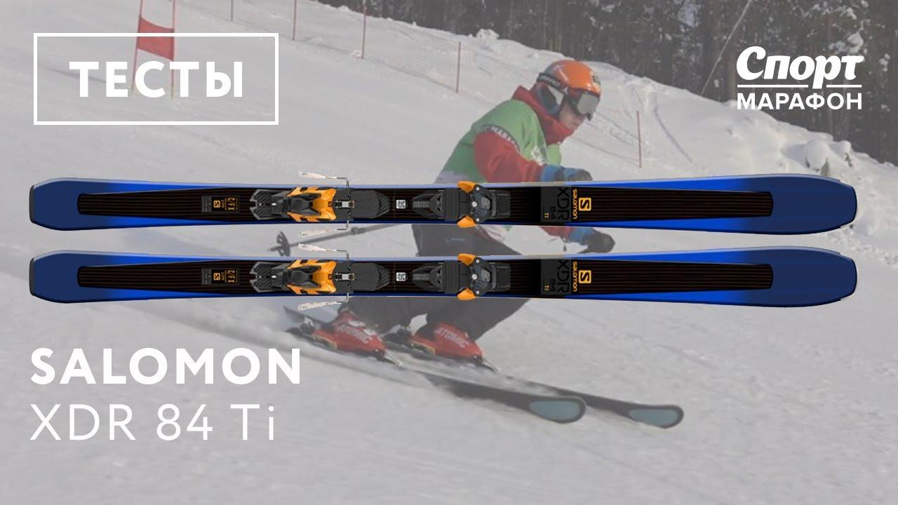 Горные лыжи от 1 762 грн!. Беговые от 669 грн!. Более 630 моделей!. ✓ сравнить цены и выгодно купить с помощью hotline. ✓обзоры.