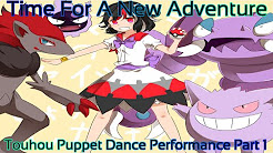 how to mod touhou puppet dance performance
