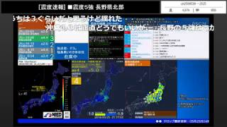 コメあり版【緊急地震速報】長野県北部(最大震度5強 M5.2) 2018.05.25【BSC24】