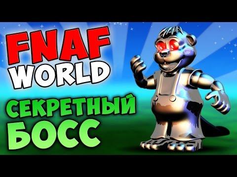 Страна игр ::  – Новые компьютерные игры