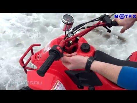 Подростковый квадроцикл MOTAX ATV A-07 110 cc - Тест пульта родительского контроля