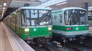 【神戸市営地下鉄の日常】2020/3/12 西神中央駅にて