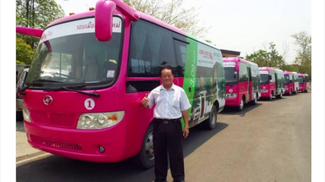 清邁機場到市區的巴士服務 Chiang Mai International Airport bus service to city - YouTube
