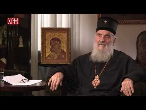 Orthodox Patriarch of Belgrade about: Morals, Abortion and Contraception