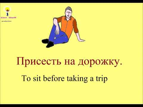 Learn Russian through storytelling - superstitions