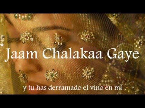 Pehle Pehel - Umrao Jaan / Hindi lyrics - Subtítulos en ...