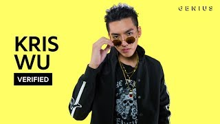 Kris Wu quotDeservequot Download Musica amp Meaning Verified