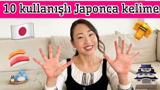 10-kullanl-japonca-kelime-japonca-dersi-10
