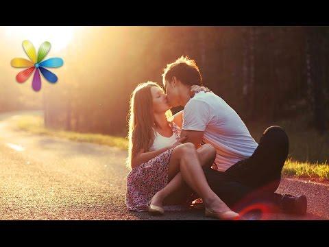 18 поцелуев саит знакомств