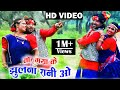 Gambar cover Tor Maya Ke Jhulna Rani Wo - तोर मया के झुलना रानी ओ - Full HD CG Song - Dahariya