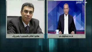 استطلاع «أحمد موسى».. 80% يرفضون ترشح «السيسي» لفترة ثانية