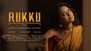 RUKKU - Tamil Short Film | Sneha Ramesh | Santhosh Kumar | SK Pictures | Mak Media And Entertainment