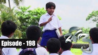 Sidu | Episode 198 10th May 2017 Thumbnail
