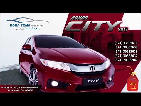 Honda City 2017 | Doha Team Rent A Car | Rent or Lease