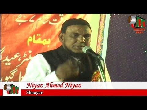 Niyaz Ahmed Niyaz, Nagpur Mushaira, Org. KARWANE ADAB, Mushaira Media