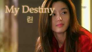 Repeat youtube video 린(Lyn) - My Destiny.  별에서 온 그대 ost