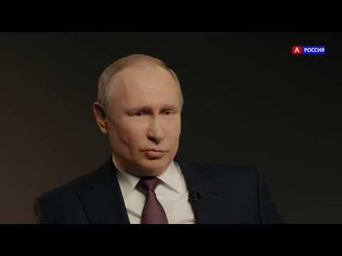 Путин двойник новое