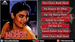 Mohra - Mohra - Songs Hindi |Jukebox| Akshay Kumar & Raveena Tandon | 90's Superhit Song