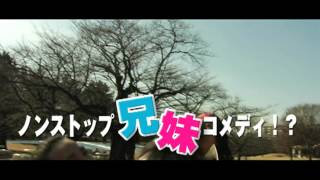 東京・下北沢の小劇場を拠点に活躍する劇団「東京おいっす!」のスタッ...