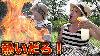 【家族キャンプ】BBQで大火傷する子ども