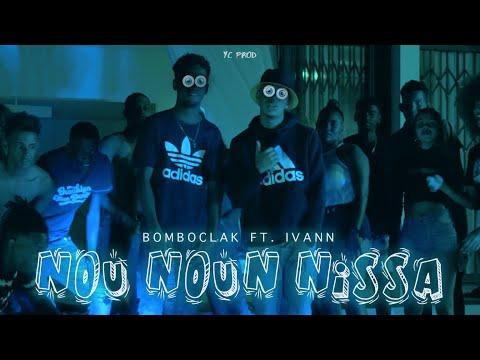 Bomboclak - Nou Noun Nissa (Clip Officiel)