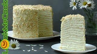 """ТВОРОЖНЫЙ НАПОЛЕОН С ЗАВАРНЫМ КРЕМОМ. Рецепт торта """"Наполеон"""". Заварной крем. Торт хит в 15 слоев"""