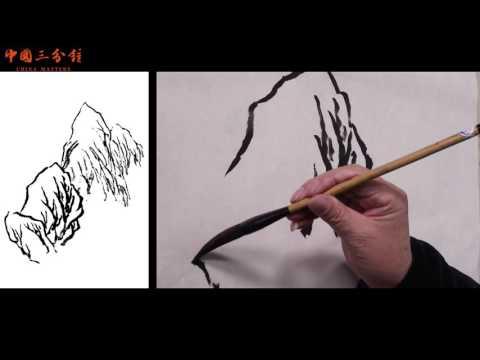 How to draw Rocks using Chinese Brush Method
