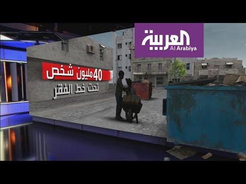 الوضع الاقتصادي في إيران على حافة الانهيار  - 23:53-2019 / 2 / 13