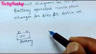 Mobile Phone Charger from 12V dc Bike / Scooty Battery