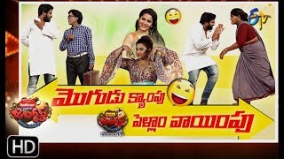 Jabardasth | 23rd  May 2019    | Full Episode | ETV Telugu