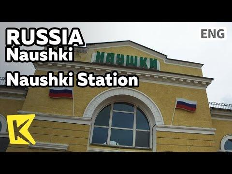 【K】Russia Travel-Naushki[몽골 여행-나우시키]몽골 러시아 국격의 나우시키역/Station/Naushki Station/Border/Piroschki
