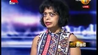 Pethikada Sirasa TV 18th October 2017