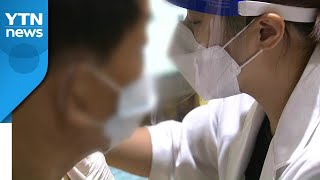 오늘부터 만 70세 이상 '독감 백신' …