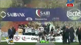 الكرة فى دريم| مع خالد الغندور حول فوز الزمالك بكأس السوبر المصرى حلقة  11-2-2017