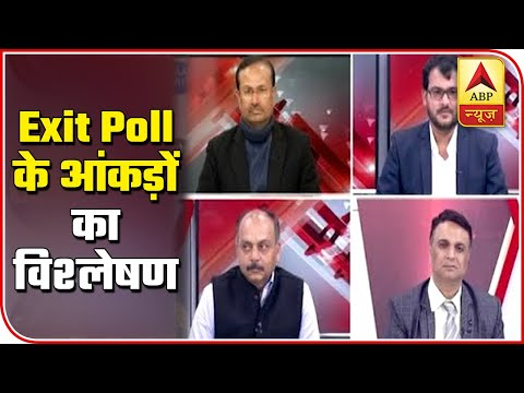 Poll Of Polls Claim AAP's Comfortable Win Over BJP & Congress | ABP News