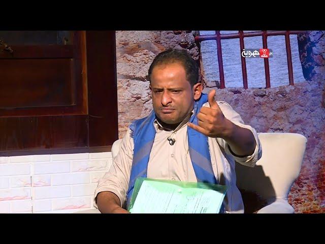 نافذة العدالة | من يحمي الدار من حماة الدار ؟ | قناة الهوية